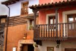 Apartamentos Rurales Los Vergeles (Cáceres)