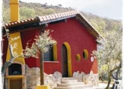 La Ondina del Madrigal (Cáceres)