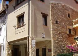 Apartamentos Rurales Abuela Pastora (Cáceres)