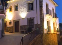 Casa Rural El Fontano (Cáceres)