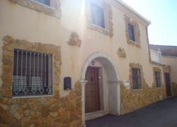 Casa Rural El Arco 1890 (Cáceres)