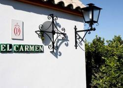Casa El Carmen (Córdoba)