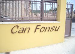 Can Fonsu (Girona)