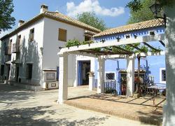 Cortijo Balzain Alojamientos Rurales (Granada)