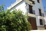 Casa Mamica Rosario (Granada)