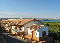 Alojamiento Rural Arucema (Granada)