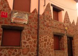 Apartamentos Rurales Villa Cangrejo (Guadalajara)