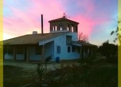 Casa de Labranza y Mirador del Convento (Huelva)