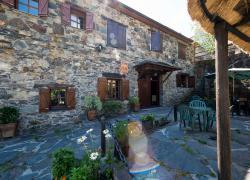 Hotel rural Valle de Ancares (León)