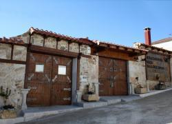 Los Manjolinos (Salamanca)