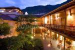 Hotel La Quinta Roja (Santa Cruz de Tenerife)