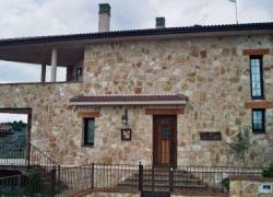 Casa Rural La Panera (Segovia)