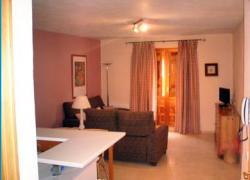 Apartamentos Juani (Segovia)