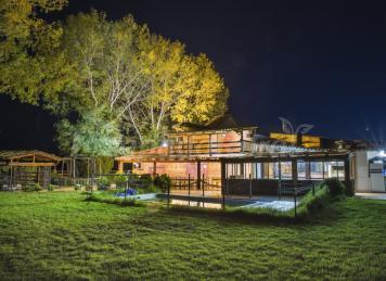 Casa Rural el Paraiso