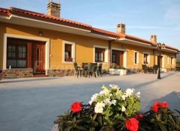 Apartamentos Rurales Casa Carín