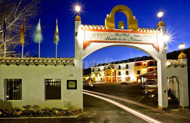 Hotel huerta de las palomas casa rural en priego de for Hotel rio piscina priego de cordoba