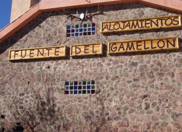 Alojamientos Fuente del Gamellón