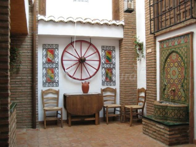 Patio del Carbón