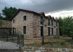 Casa Rural La Escuela (Madrid)