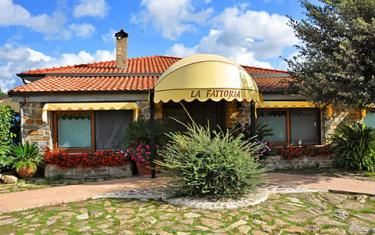 La Fattoria del Cilento - Country House (Salerno)